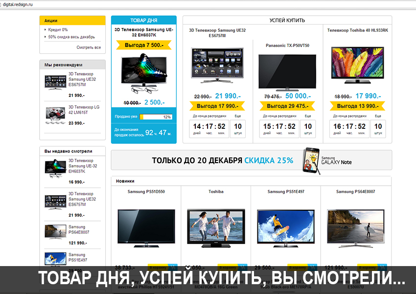 фото интернет-магазин бытовой техники